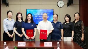 贸仲丝路中心介绍-中国(西安)知识产权保护中心