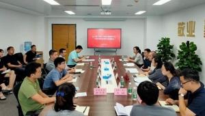 中国(西安)知识产权保护中心召开专利代理机构预审业务座谈会
