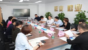 徐州市市场监督管理局、中国(徐州)知识产权保护中心一行来我中心调研
