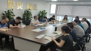 保护中心组织全体党员开展专题学习教育