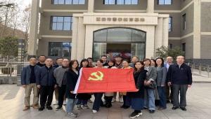 知识产权保护中心全体员工参观西安市警示教育基地